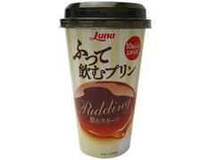 日本ルナ ふって飲むプリン カップ180g
