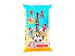 岩塚製菓 岩塚のお子様せんべい 袋2枚×7