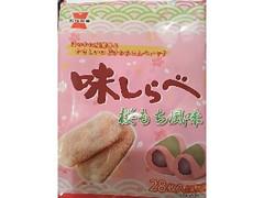 岩塚製菓 味しらべ 桜もち風味 袋28枚