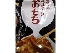 岩塚製菓 まるでうす~いおもち 1包装