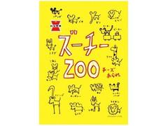 岩塚製菓 ZOOチー