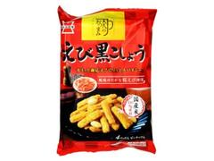 岩塚製菓 大人のおつまみ えび黒こしょう 袋90g