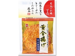 岩塚製菓 黄金揚げ 袋4枚