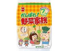 岩塚製菓 がんばれ野菜家族