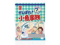 岩塚製菓 はなかっぱ がんばれ!小魚家族