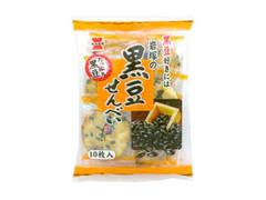 岩塚製菓 黒豆せんべい 袋10枚