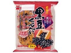岩塚製菓 岩塚の黒豆せんべい 醤油味 袋9枚