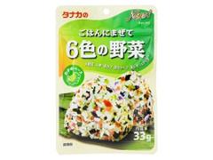 田中食品 ごはんにまぜて 6色の野菜
