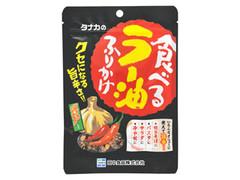 田中食品 食べるラー油ふりかけ 袋40g