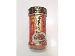 神戸物産 中華風味香辛料 五香粉 50g