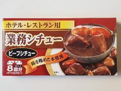 神戸物産 業務シチュー ビーフシチュー 箱160g