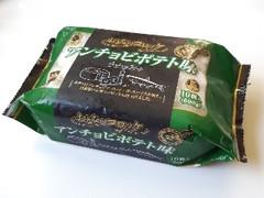 神戸物産 おとなのコロッケ アンチョビポテト味 袋600g