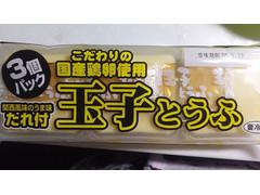 神戸物産 玉子とうふ