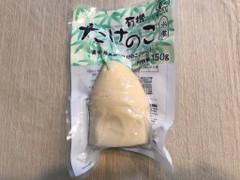 神戸物産 有機たけのこ水煮
