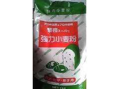 業務スーパー 強力小麦粉 袋1kg