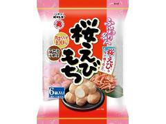 越後製菓 ふんわり名人 桜えびもち 袋10g×6