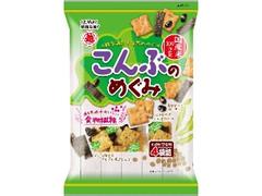 越後製菓 こんぶのめぐみ 袋16g×4