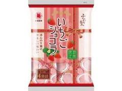 越後製菓 ふんわり名人 いちごショコラ 袋12.5g×4