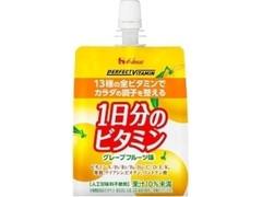 ハウスウェルネス PERFECT VITAMIN 1日分のビタミンゼリー グレープフルーツ味 180g