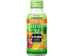 ハウスウェルネス PERFECT VITAMIN 1日分のビタミン 食物繊維 缶120ml