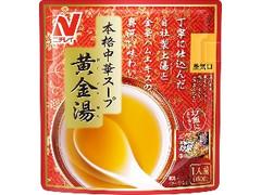 ニチレイ 黄金湯 袋150g