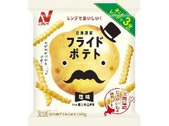 ニチレイ レンジでおいしい!北海道産フライドポテト 袋140g