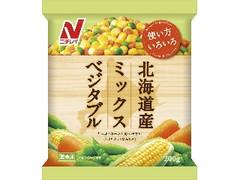 ニチレイ 北海道産ミックスベジタブル 袋200g