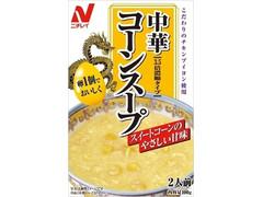 ニチレイ 中華コーンスープ