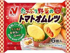 ニチレイ お弁当にGood! たっぷり野菜のトマトオムレツ