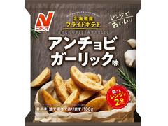 ニチレイ レンジでおいしい 北海道産フライドポテト アンチョビガーリック味