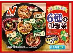ニチレイ 6種の和惣菜