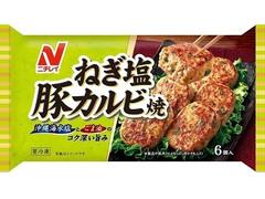 ニチレイ ねぎ塩豚カルビ焼