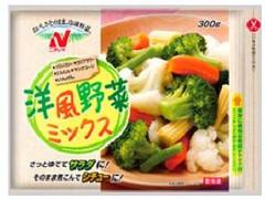 ニチレイ 洋風野菜ミックス 袋300g