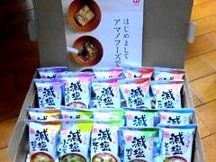 アマノフーズ フリーズドライ 減塩味噌汁