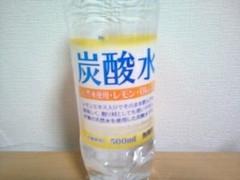 ハレーインク 炭酸水 レモン ペット500ml