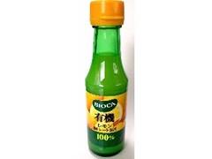 ビオカ 有機レモンストレート果汁 100% 瓶150ml