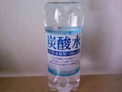 ハレーインク 炭酸水 ペット500ml