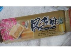 長松食品 Taiwan nice 台湾好味鳳梨銖 200g
