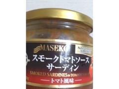 ノルディスト スモークトマトサーディン トマト風味