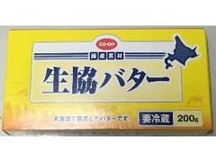 コープ 生協バター 箱200g