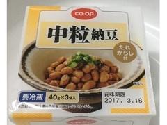 コープ 中粒納豆
