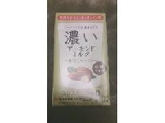 筑波乳業 濃い アーモンドミルク 香ばしロースト 砂糖不使用 125ml