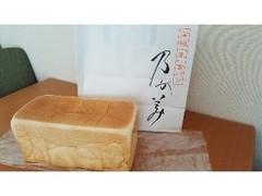 乃が美 生 食パン