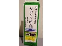 豊富牛乳公社 サロベツ牛乳 パック1000ml