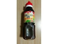 コープ 野菜たっぷり和風ドレッシング ボトル300ml