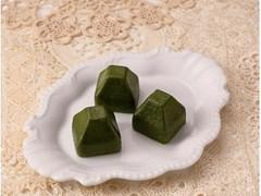 MALEBRANCHE お濃茶フォンダンショコラ 生茶の菓
