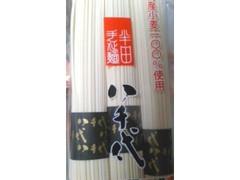 八千代 半田手延麺 袋80g×3