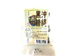 沖縄黒糖 沖縄黒糖 袋60g
