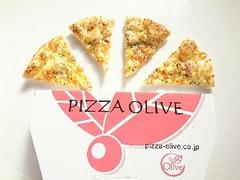 PIZZA OLIVE 本ずわい蟹のグラタンピザ