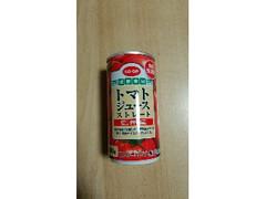 コープ トマトジュースストレート 缶190g